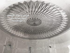گچبری داخل کنبد،گچبری اصفهان